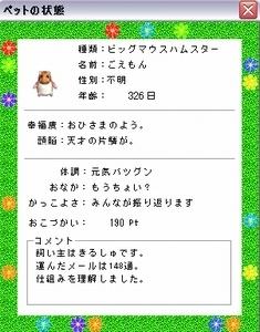 20040826_1.jpg
